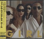 GIRL/PHARRELL WILLIAMS