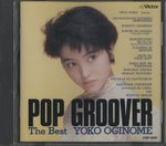 POP GROOVER THE BEST/荻野目洋子
