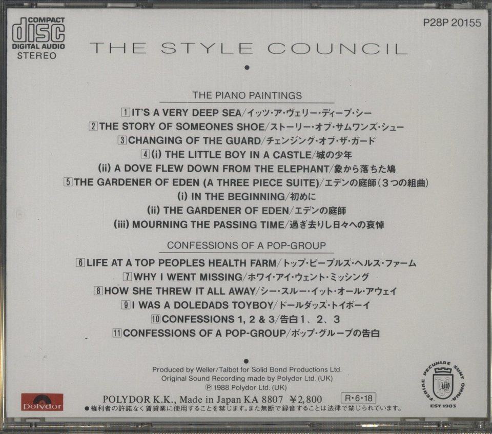 CONFESSIONS OF A POP GROUP/THE STYLE COUNCIL THE STYLE COUNCIL 画像