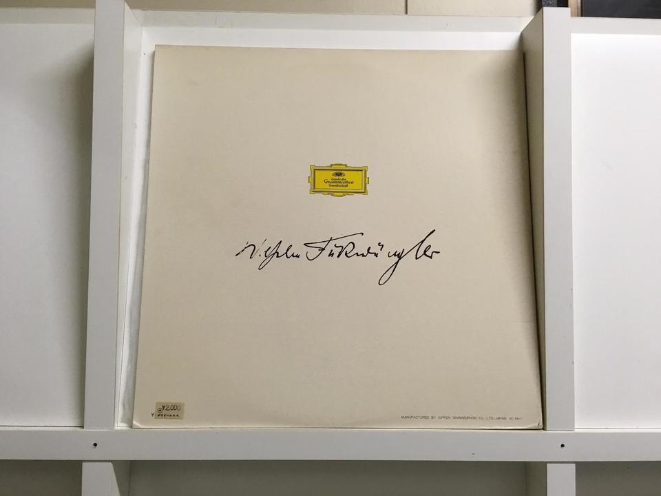 ヴィルヘルム・フルトヴェングラー9枚セット  画像