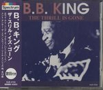 THE THRILL IS GONE/B.B. KING