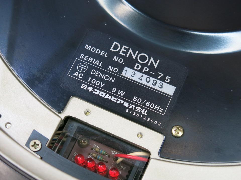DP-75+MA-707X DENON 画像