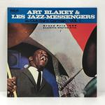 ART BLAKEY ET LES JAZZ-MESSENGERS AU CLUB ST.GERMAIN,VOL.1