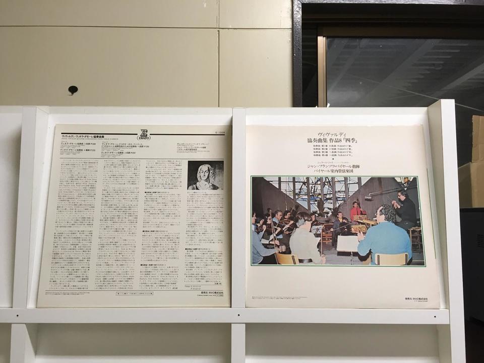 ジャン=フランソワ・パイヤールのバロック音楽5枚セット  画像