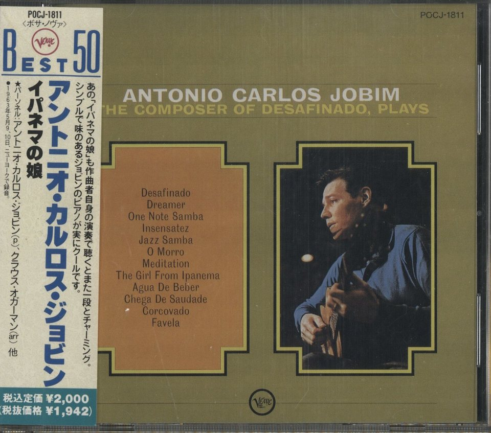 THE COMPOSER OF DESAFINADO,PLAYS/ANTONIO CARLOS JOBIM ANTONIO CARLOS JOBIM 画像