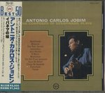 THE COMPOSER OF DESAFINADO,PLAYS/ANTONIO CARLOS JOBIM
