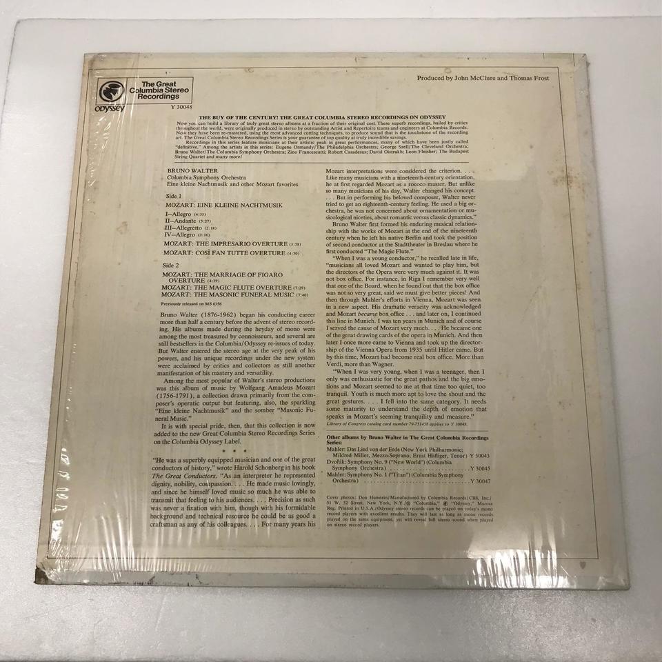 モーツァルト:管弦楽曲集 モーツァルト 画像