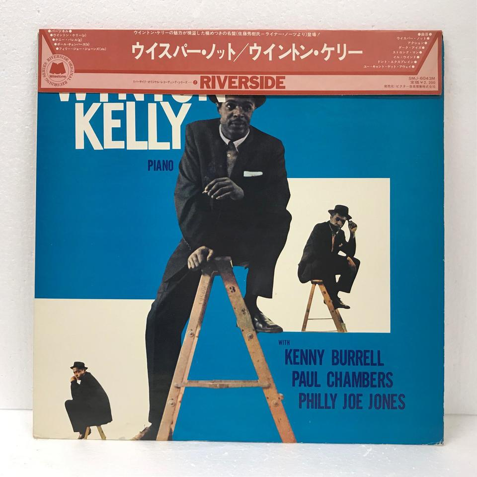 WHISPER NOT/WYNTON KELLY WYNTON KELLY 画像