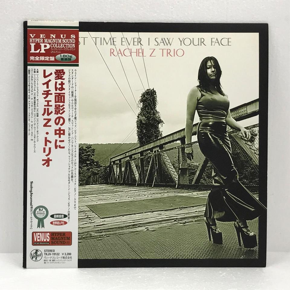 FIRST TIME EVER I SAW YOUR FACE/RACHEL Z TRIO RACHEL Z 画像