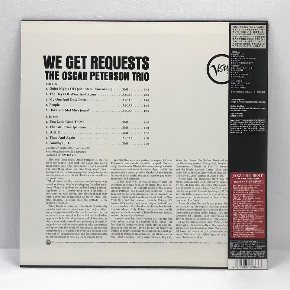 WE GET REQUESTS/OSCAR PETERSON OSCAR PETERSON 画像
