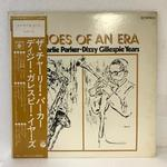 ECHOES OF AN ERA/CHARLIE PARKER