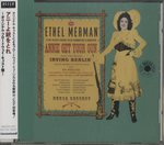 ANNIE GET YOUR GUN/ETHEL MERMAN
