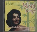 HAWAIIAN NISEI SONGS