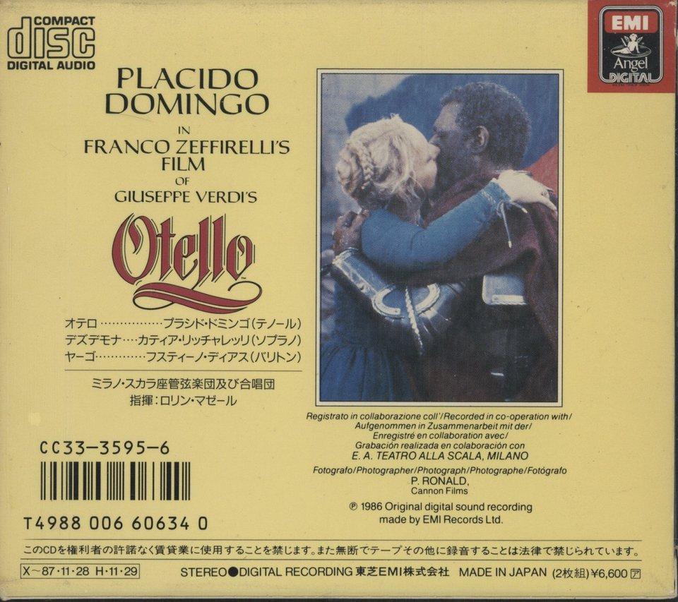 ヴェルディ:歌劇「オテロ」全曲 ヴェルディ 画像