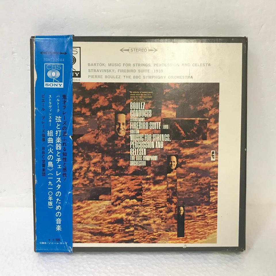 バルトーク:弦と打楽器とチェレスタのための音楽/ストラヴィンスキー:組曲「火の鳥」  画像
