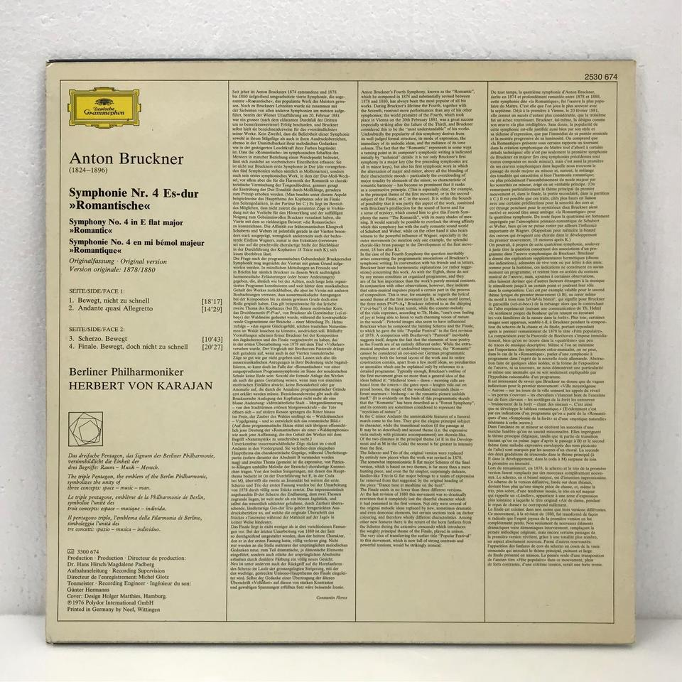 ブルックナー:交響曲第4番「ロマンティック」 ブルックナー 画像