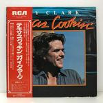 TEXAS COOKIN'/GUY CLARK
