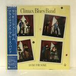 LUCKY FOR SOME/CLIMAX BLUES BAND