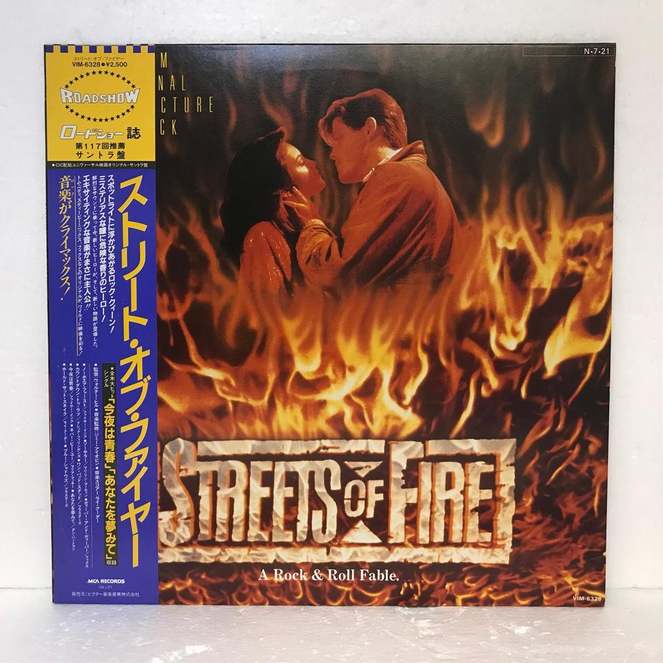 STREETS OF FIRE O.S.T. 画像