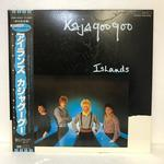 ISLANDS/KAJAGOOGOO