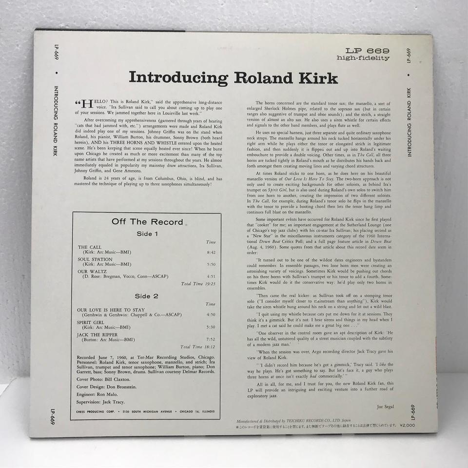 INTRODUCING/ROLAND KIRK ROLAND KIRK 画像