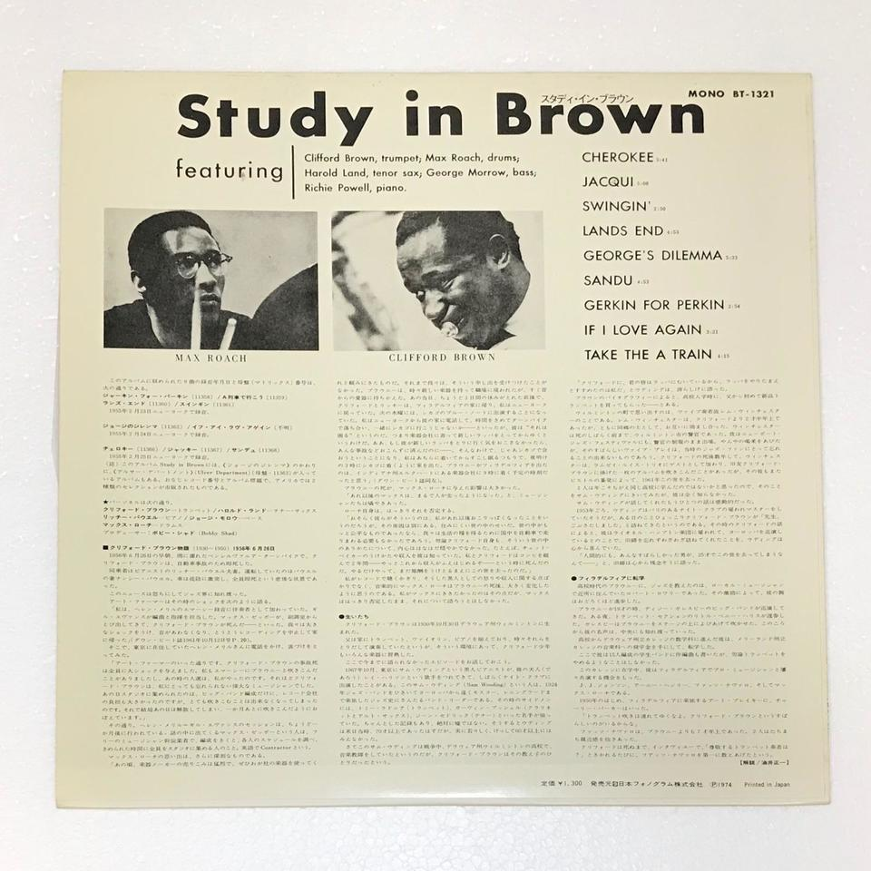 STUDY IN BROWN/CLIFFORD BROWN CLIFFORD BROWN 画像
