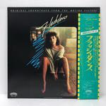 ORIGINAL SOUNDTRACK FROM THE MOTION PICTURE FLASHDANCE
