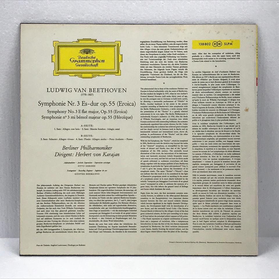 ベートーヴェン:交響曲第3番「英雄」 ベートーヴェン 画像