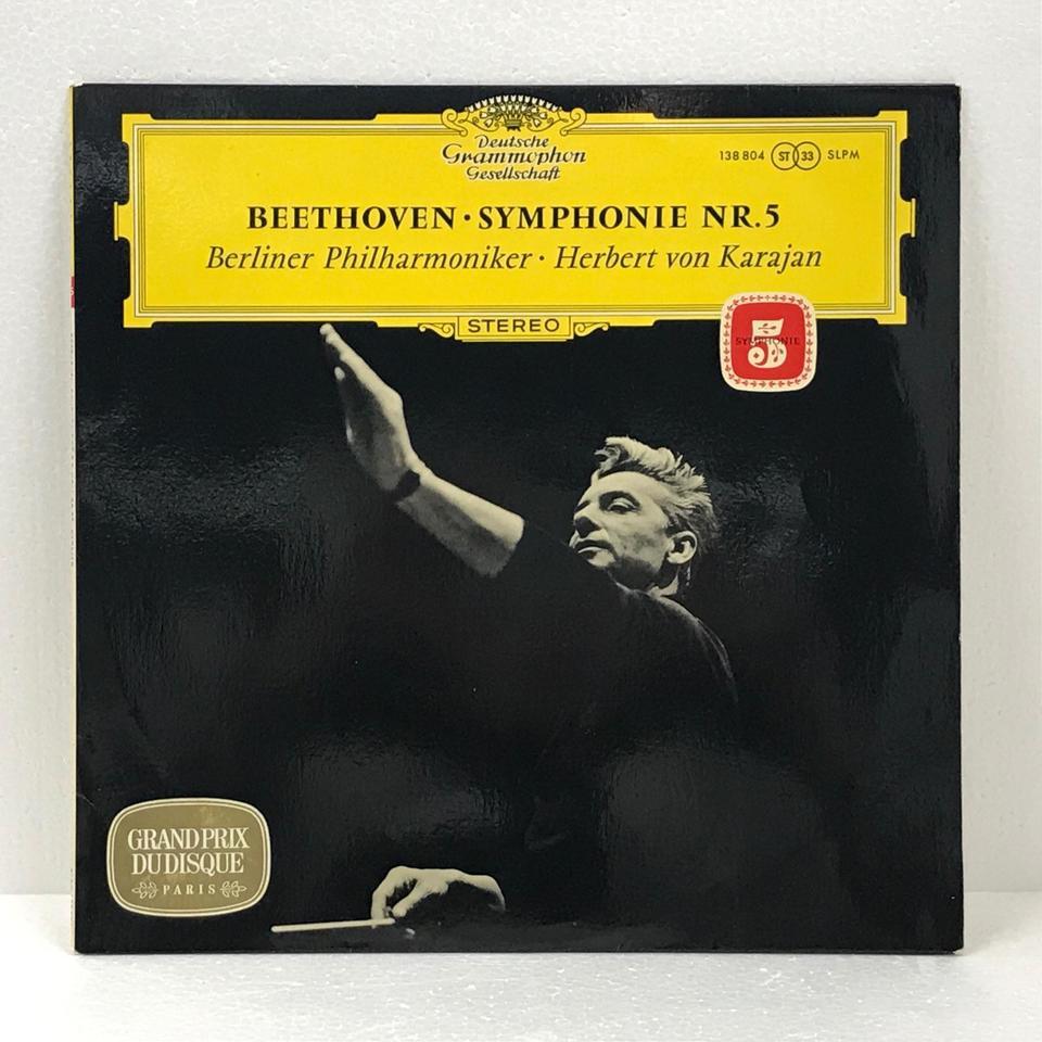 ベートーヴェン:交響曲第5番「運命」 ベートーヴェン 画像