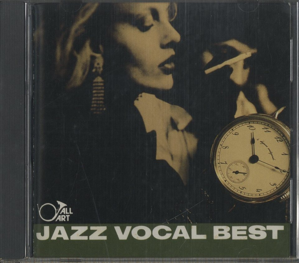 JAZZ VOCAL BEST 決定盤!ジャズ・ボーカル V.A. 画像