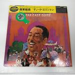 FAR EAST SUITE/DUKE ELLINGTON
