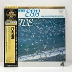 NEW EBB TIDE/FRANK CHACKSFIELD AND HIS ORCHESTRA