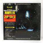STAR WARS THE EMPIRE STRIKES BACK THE ORIGINAL SOUNDTRACK FROM MOTION PICTURE