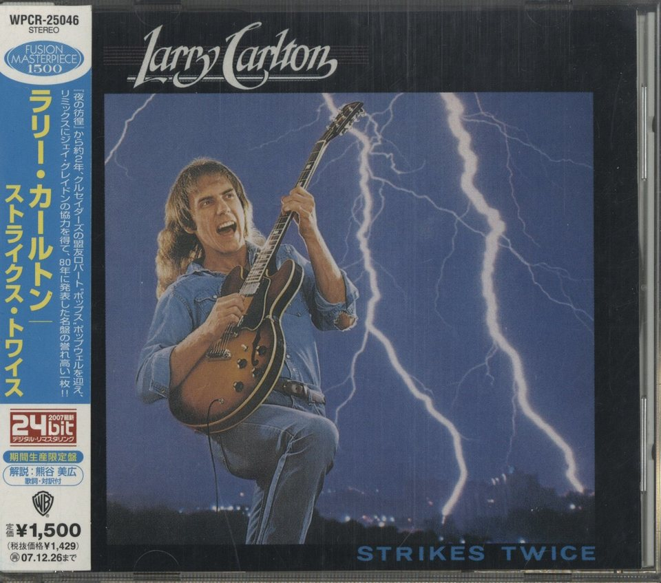 STRIKES TWICE/LARRY CARLTON LARRY CARLTON 画像