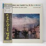 NO SUN IN VENICE/MODERN JAZZ QUARTET
