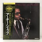 ON GREEN DOLPHIN STREET/ARCHIE SHEPP