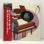SEPARATE KEYBOARDS/ERROLL GARNER