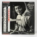 DRUM DRUM DRUM IMMORTAL POPULAR MUSIC BEST 28/JIMMY TAKEUCHI