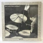 ELVIN JONES MUSIC MACHINE-2