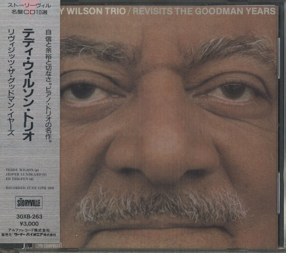 REVISITS THE GOODMAN YEARS/TEDDY WILSON  TEDDY WILSON  画像