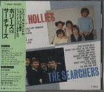 THE HOLLIES VS THE SEARCHERS