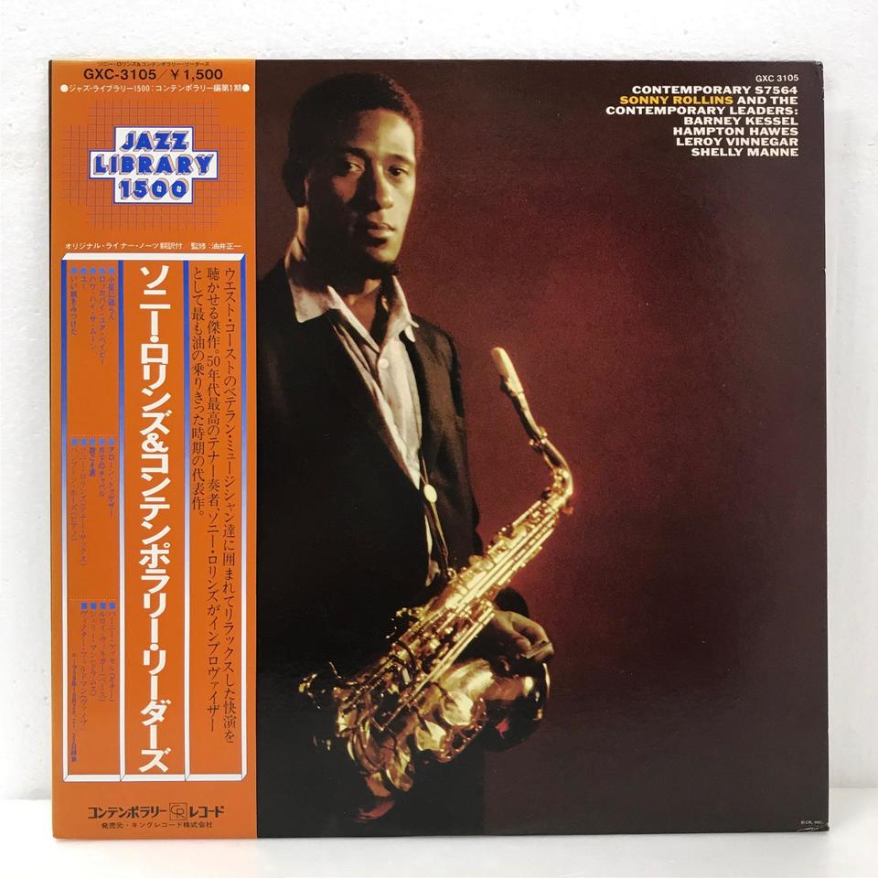 SONNY ROLLINS AND THE CONTEMPORARY LEADERS SONNY ROLLINS 画像