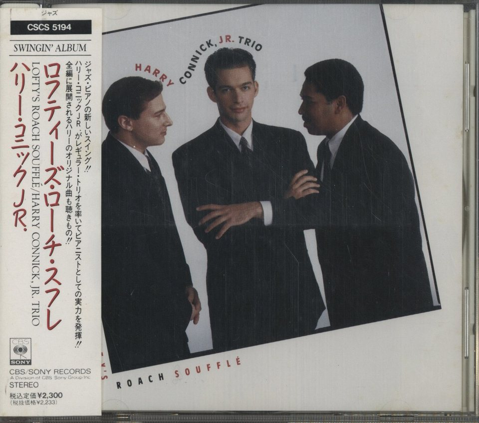LOFTY'S ROACH SOUFFLE/HARRY CONNICK, JR. HARRY CONNICK, JR. 画像
