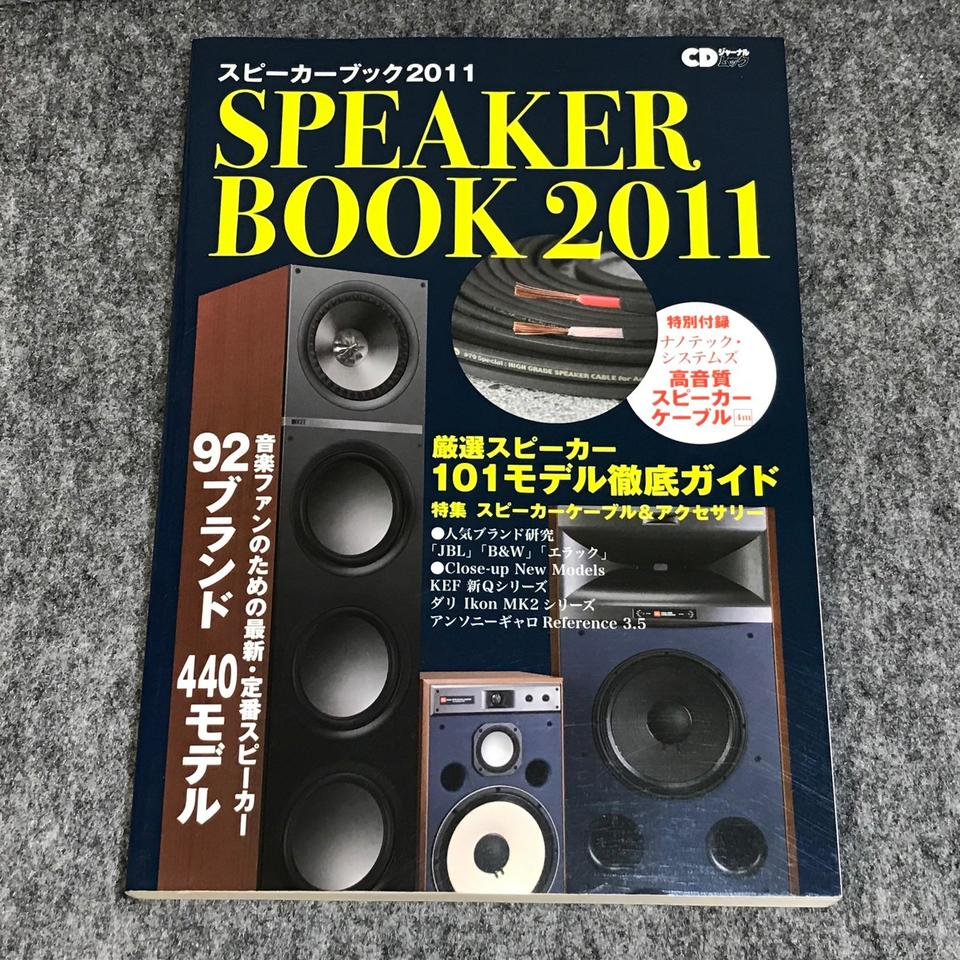 SPEAKER BOOK 2011 音楽出版社 画像