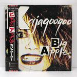 BIG APPLE/KAJAGOOGOO