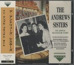 IN APPLE BLOSSOM TIME/THE ANDREWS SISTERS