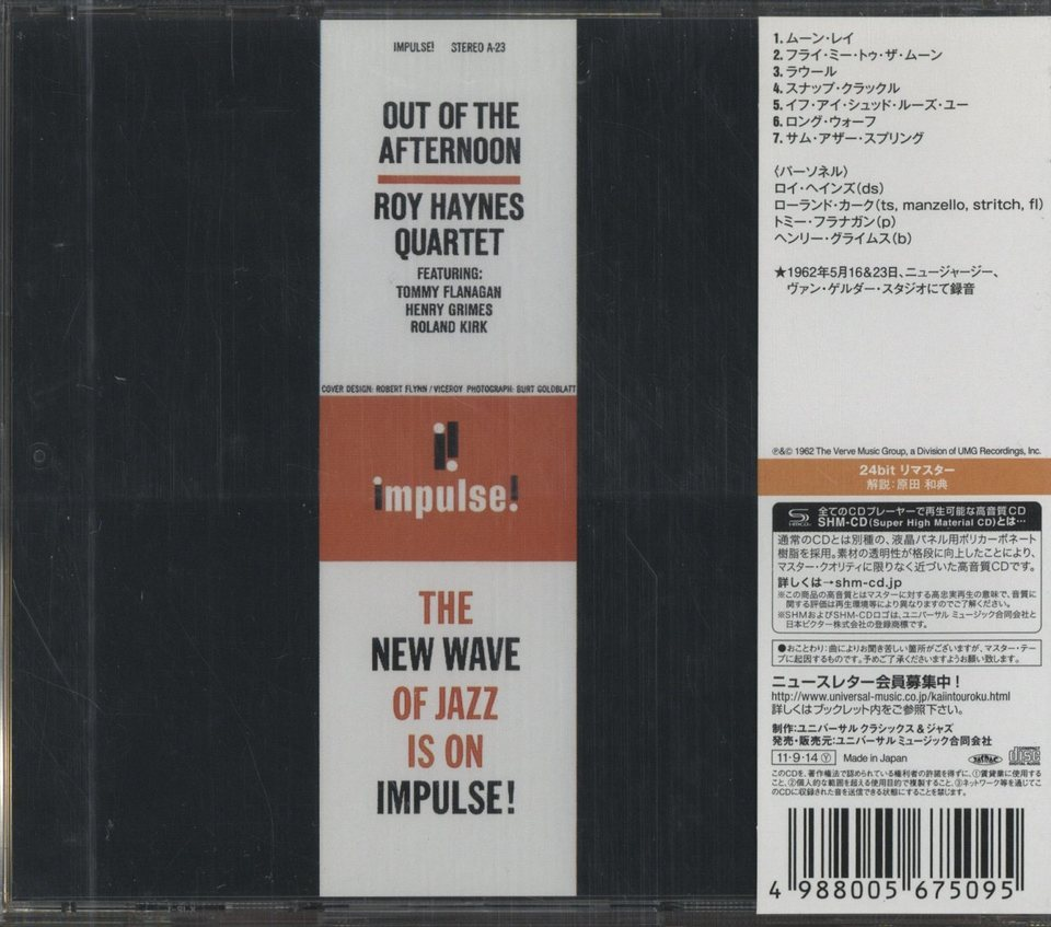 OUT OF THE AFTERNOON/ROY HAYNES ROY HAYNES 画像