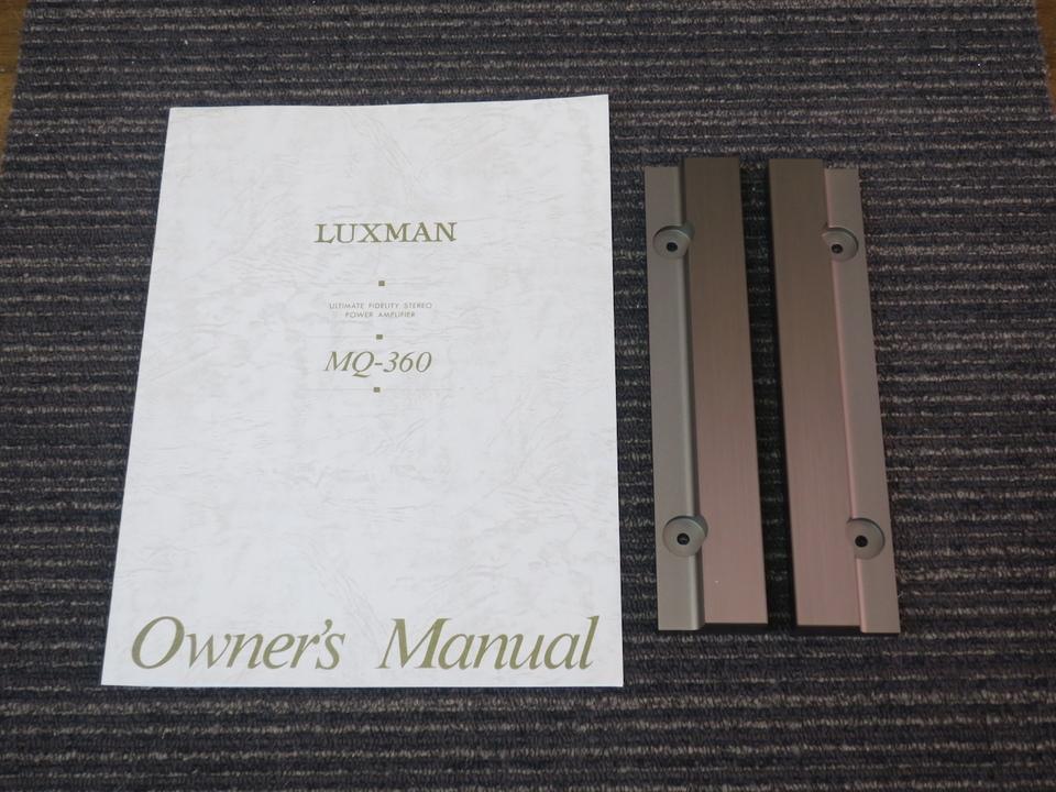 MQ-360 LUXMAN 画像