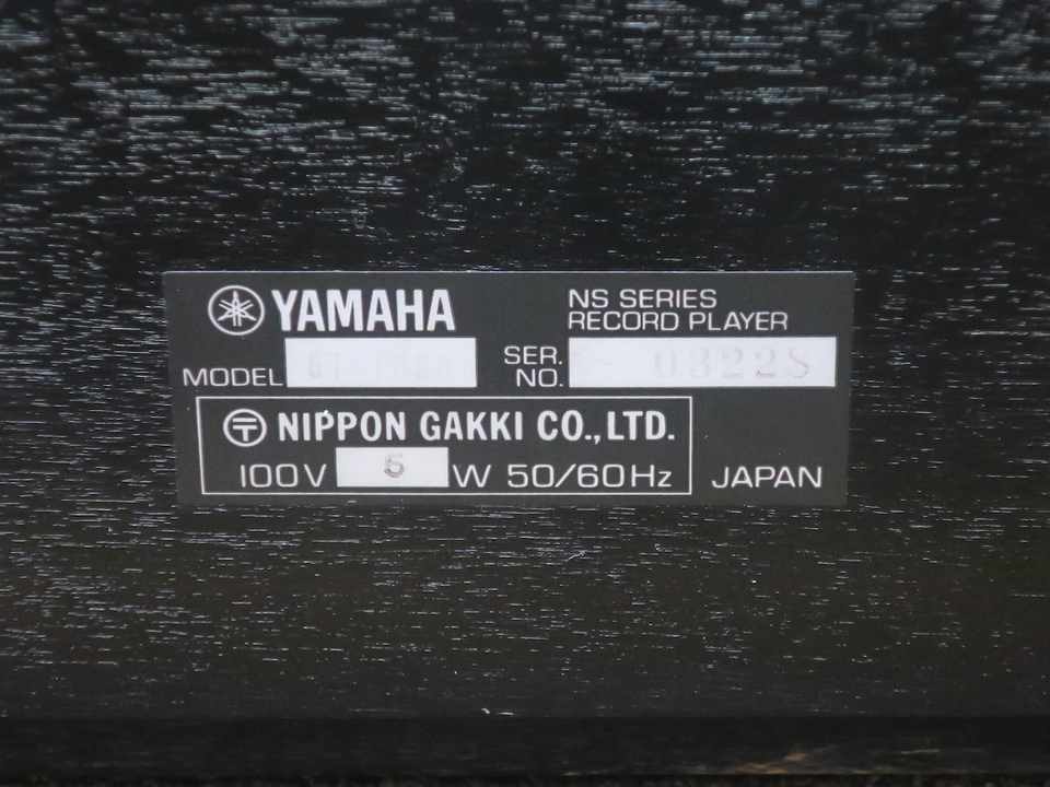 GT-1000 YAMAHA 画像