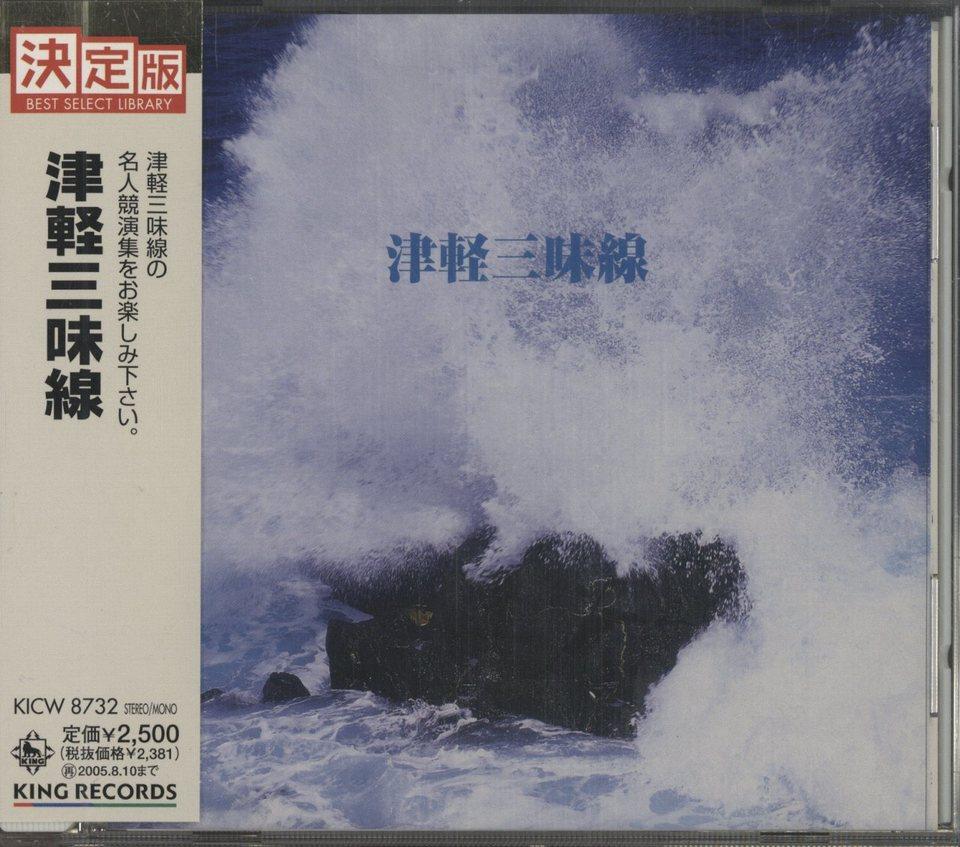 津軽三味線 V.A. 画像